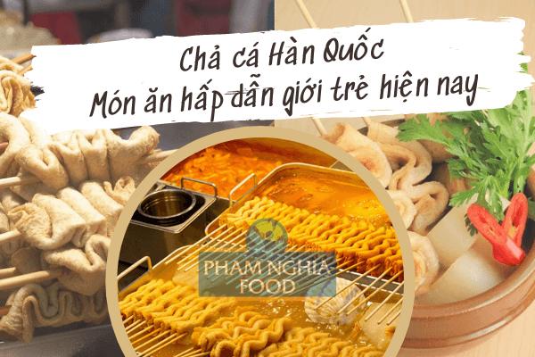 Về hương vị, chả cá Hàn có vị ngọt thanh đặc trưng, rất đậm đà và vô cùng phù hợp với các món ăn thiên về vị cay nồng của quốc gia này!